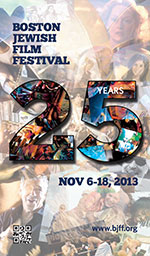 Download the 2012 Boston Jewish Film Festival Brochure!