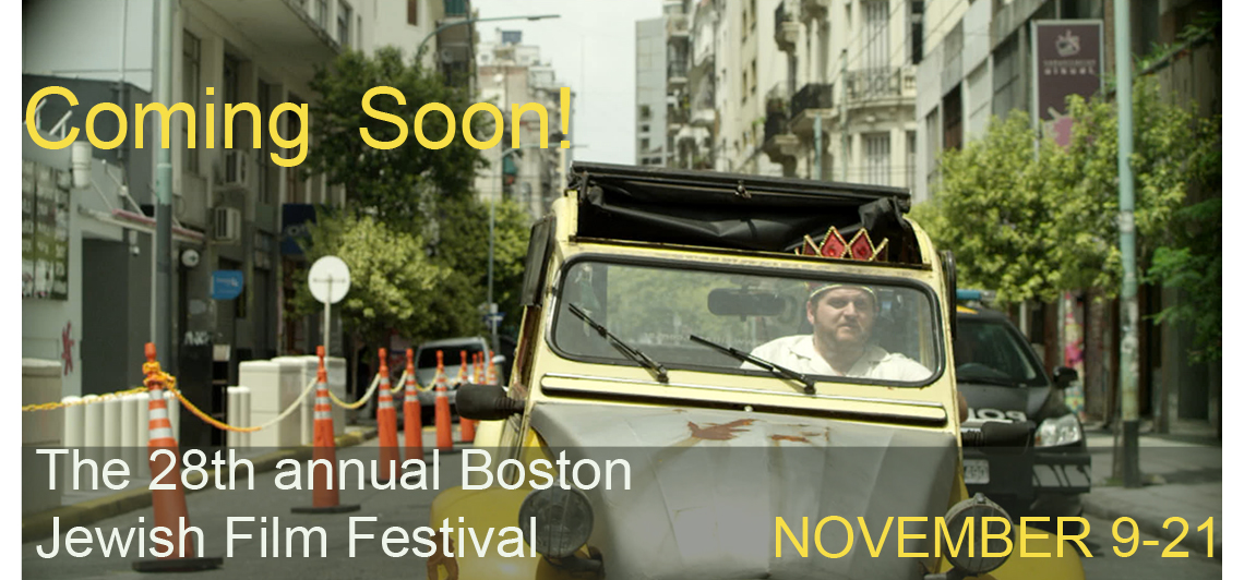 bjff web save the date