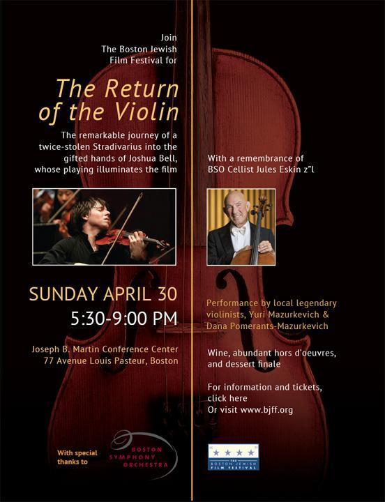 Return of the Violin Invitation