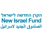 new_israel_fund_2015_180x180