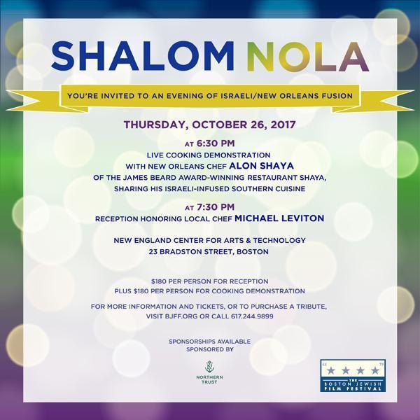 SHALOM NOLA Invitation BJFF