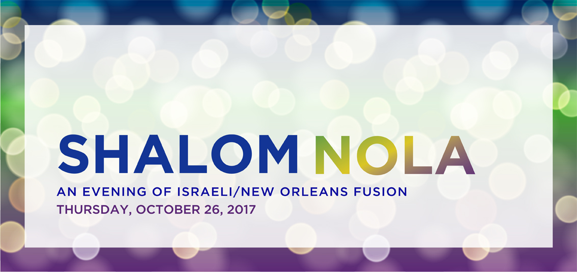 Shalom NOLA Event
