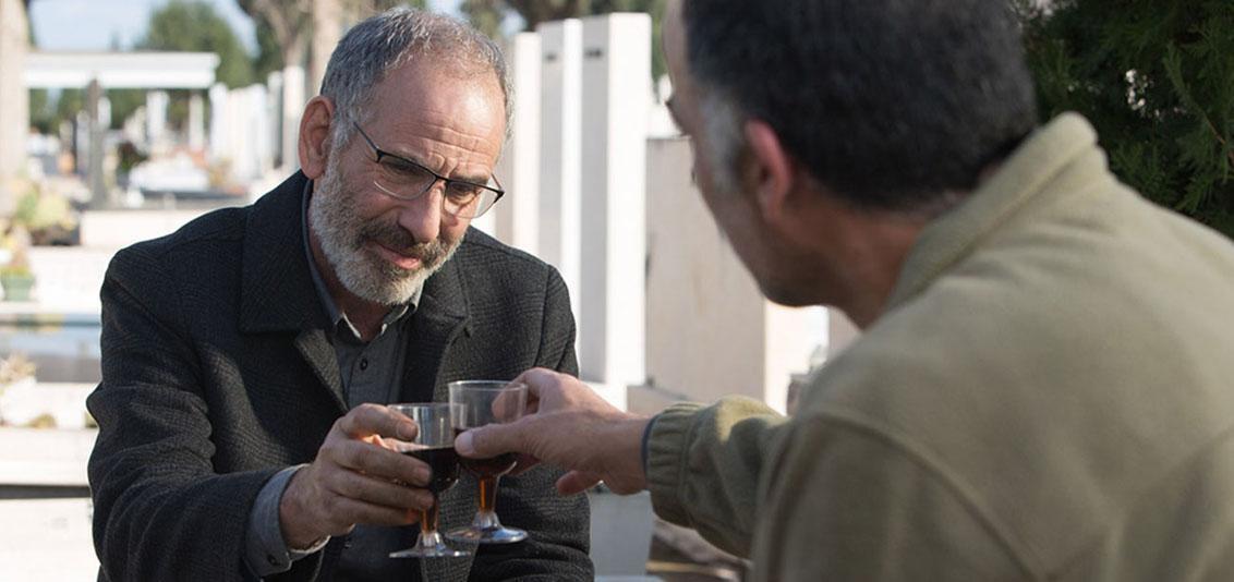 Longing Boston Jewish Film Festival Summer Series