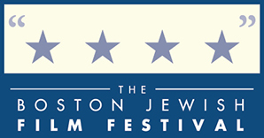 The Boston Jewish Film Festival
